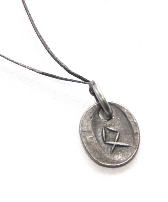 Hand Forged Rune by Blacksmith